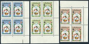 Libya 534-536, MNH. Michel 450-452. Tripoli Fair, 1974. Emblem, Flags