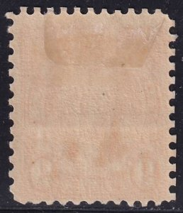 US STAMP #641 – 1926-28 9c MH/OG