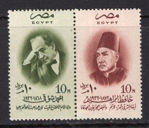Egypt (1957) #407a MH