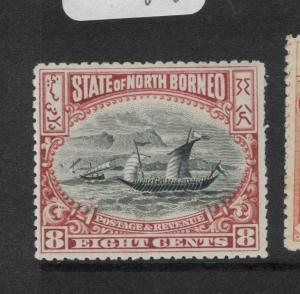 North Borneo SG 103 MOG (5dvp)