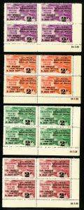 France Stamps # XF OG NH 1939 La Baule PB Aviation Set