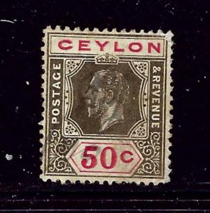 Ceylon 209 Used 1912 issue