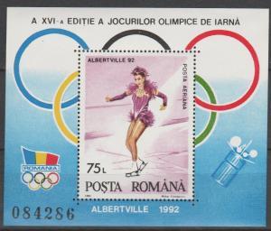 Romania #3721 MNH F-VF CV $2.50 (SU337L)