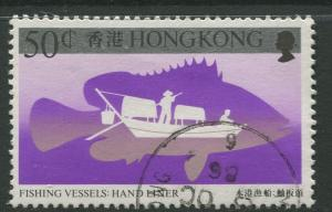 Hong Kong - Scott 474 - General Issue - 1986 - FU - Single 50c Stamp