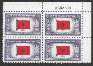 Doyle's_Stamps: MNH 1943 Overrun Nations PNB Albania Scott #918**