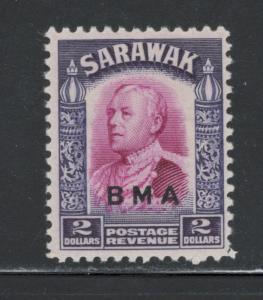 Sarawak 1945 Sir Charles Vyner Brooke Overprint $2 Scott # 150 MH