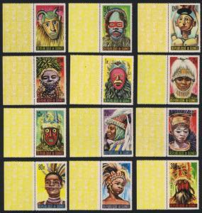 Guinea Native Masks and Dancers 12v with margins SG#472-483 SC#361-371+C68