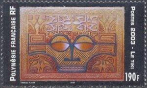 French Polynesia Scott #'s 863 MNH