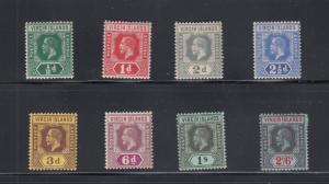 VIRGIN ISLANDS  # 38-45 VF-MLH 1913 KING GEORGE V -VARIOUS CAT VALUE $92