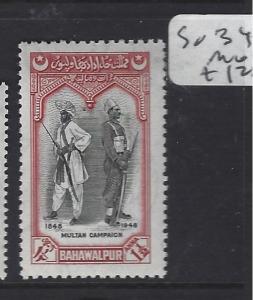 PAKISTAN BAHAWALPUR (P3001B)  SG 34   MOG