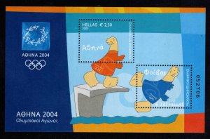 GREECE Scott 2055 MNH** Olympic souvenir sheet