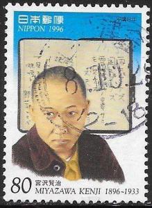 Japan 2534 Used - Cultural Pioneers - Kenji Miyazaw (1896-1933), Writer