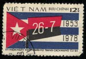 Vietnam (T-7933)