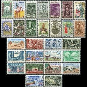 TUNISIA 1959 - Scott# 338-63B Local Life Set of 28 LH