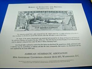 BUREAU OF ENGRAVING AND PRINTING - SCOTT # NSC4 -  2 NUMISMATIC SOUVENIR CARDS