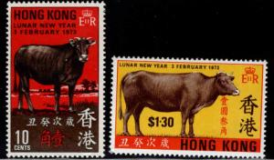 Hong Kong Scott 273-274 MH* 1973 Lunar Year of the Ox stamp set