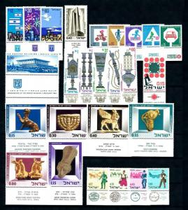 Israel 1966 Complete year set  MNH