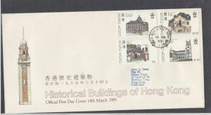 Hong Kong Stamps Cover 1985 Ref: R7600