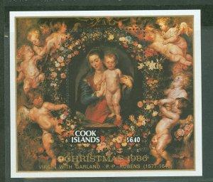 Cook Islands 1986 Scott 923 Christmas S/S  MNH