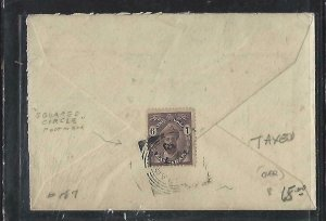 ZANZIBAR  (PP2608B)  1937   SULTAN 6C  COVER TO USA SHORT PAID TAXED 6C