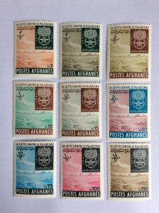 Afghanistan set of 9 MNH 1962 stamps