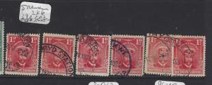 SOUTHERN RHODESIA  (PP0809B)  KGV ADMIRAL SG 2 X 6 DIFF CDS CANCELS VFU