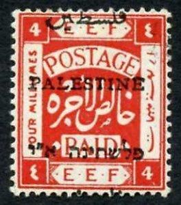 Palestine SG33 4m Scarlet misplaced Arabic Overprint M/M
