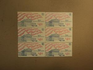 USPS Scott 1896b 20c 1981 Flag Over Supreme Court 6 Books...