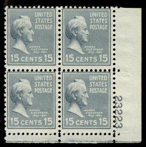US #820 PLATE BLOCK, SUPERB mint never hinged, 15c Buchanan, Perfectly Center...