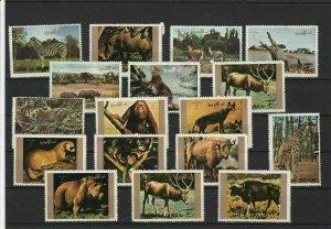 Umm Al Qiwain Various Animals Giraffe Crocodile Etc Stamps Ref 24886