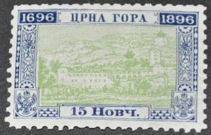DYNAMITE Stamps: Montenegro Scott #50 – UNUSED