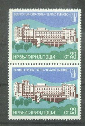 Bulgaria 1981 Architecture x 2, MNH   AH.031