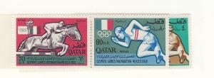 Qatar, 103-103A, Olympic Games - Mexico Two Strips (3), MNH
