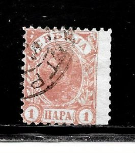 Serbia Stamps- Scott # 48/A7-1p-Canc/LH-1898-1900-NG