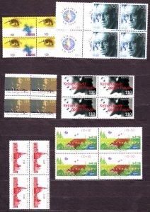 Z692 JLstamps 2000 germany blk 4 mnh #2060-1,2064-6,2084,b866, all sound