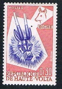 Upper Volta 71 MLH Deer Mask (BP09617)