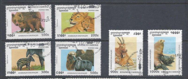 Cambodia Used 1558-63 Wild Animals 1996