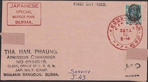 BURMA JAPAN OCCUPATION WW2 - old forged stamp on faked cover................F470