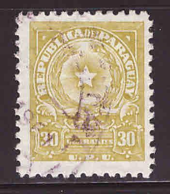 Paraguay Scott 533 Used coat of arms stamp wmk 319
