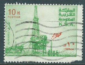 Saudi Arabia, Sc #732, 10h Used