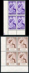 Singapore 1948 Royal Silver Wedding SG31/2 U/M (MNH) BLOCK OF 4
