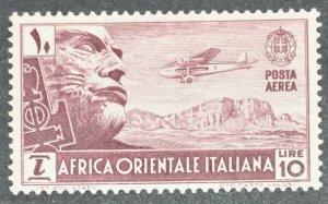 DYNAMITE Stamps: Italian East Africa Scott #C10 – MINT