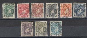 Nigeria KGVI 1938 Set To VFU 1s 3d J9053