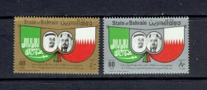 BAHRAIN - 1976 VISIT OF KING KHALID - SCOTT 250 TO 251 - MNH - SEE NOTE