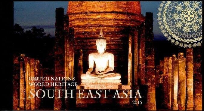United Nations NY Booklet 2015 World Heritage Southeast Asia #1115