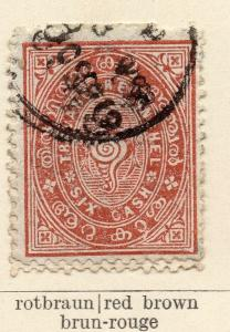 Travancore 1908-11 Early Issue Fine Used 6ca. 322469