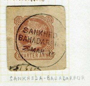 INDIA; POSTMARK fine used cancel on QV issue, Sankheda Bahadarpur