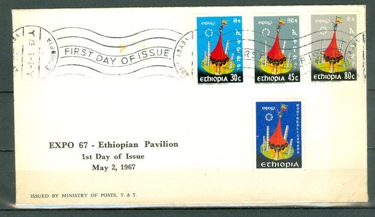ETHIOPIA 1967  EXPO #470-72...SET on FDC...VIGNETTES