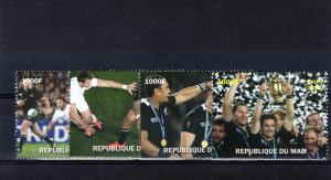 Mali 2011 Rugby World Cup 2011 Set (4) No.2 Perf.MNH VF