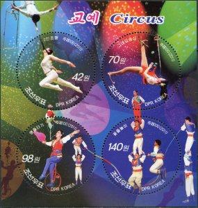 Korea 2011. Circus (MNH OG) Souvenir Sheet